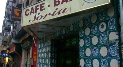 Photo of Bar Bar Soria at Pl. Trinidad, 3, Granada 18001, Spain