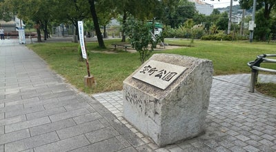 Photo of Playground 宝町公園 at 宝町, 長崎市, Japan