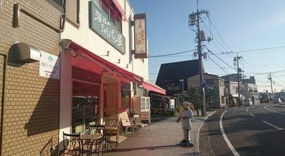 Photo of Bakery 海辺の手作りパン屋 エッフェル at 宮島口1丁目10-6, 廿日市市 739-0411, Japan