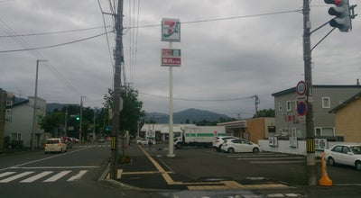 Photo of Convenience Store セブンイレブン富良野若松店 at 若松町12-5, 富良野市 076-0032, Japan