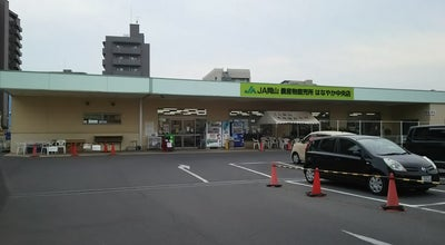 Photo of Farmers Market JA岡山 農産物直売所 はなやか中央店 at 大供表町4-5, 岡山市 北区, Japan