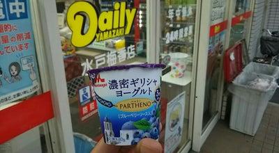 Photo of Bakery デイリーヤマザキ 水戸梅香店 at 梅香1-2-1, 水戸市, Japan