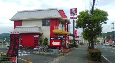 Photo of Fried Chicken Joint ケンタッキーフライドチキン 倉敷笹沖店 at 笹沖394, 倉敷市 710-0834, Japan