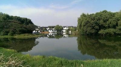 Photo of Water Park 苏州乐园水上世界 Suzhou Amusement Land Water Park at 高新区玉山路(汾湖路口), Suzhou, Ji, China