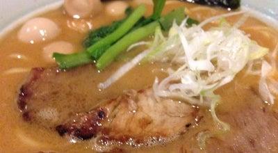 Photo of Food らーめん 南 at 辻堂1-4-19, 藤沢市 251-0047, Japan