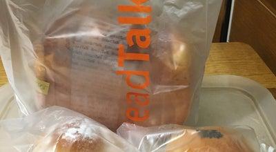 Photo of Bakery Bread Talk at Centrio Mall, Cagayan de Oro 9000, Philippines