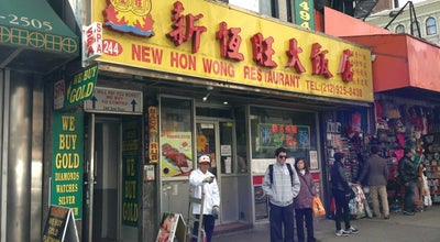 Photo of Chinese Restaurant New Hon Wong Restaurant at 244 Canal St, New York, NY 10013, United States