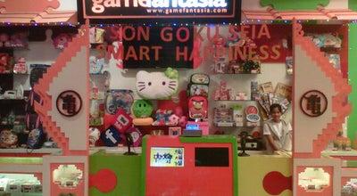 Photo of Arcade Game Fantasia Sidoarjo at Sidoarjo Town Square, Sidoarjo, Indonesia