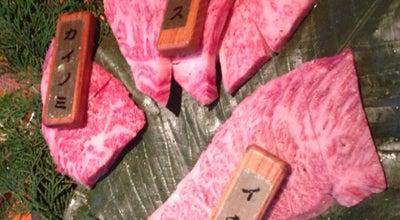 Photo of Steakhouse 馬喰一代 長良本家 at 八代2-7-10, 岐阜市 502-0812, Japan