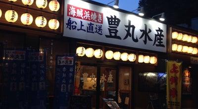 Photo of Sake Bar 豊丸水産 高崎駅西口店 at 八島町223, 高崎市, Japan