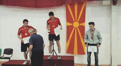 "Photo of Basketball Court Спортска сала ""Јордан Мијалков"" at Shtip, Macedonia"