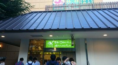 Photo of Ice Cream Shop 世界で2番めにおいしい焼き立てメロンパンアイス 昭島モリタウン店 at 田中町562-1, 昭島市 150-0014, Japan