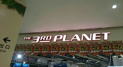 Photo of Arcade THE 3RD PLANET フレスポ八潮店 at 大瀬822-1, 八潮市, Japan