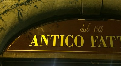Photo of Steakhouse Trattoria Antico Fattore at Italy