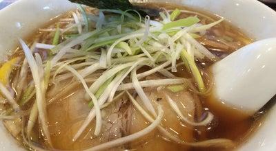 Photo of Ramen / Noodle House 名代支那そば まると本店 at 山王5-14-15, 秋田市 010-0951, Japan