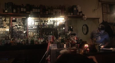 Photo of Cafe Cafe & Bar donque ドンク at 大町7-26, 一関市 021-0881, Japan
