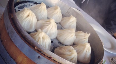 Photo of Chinese Restaurant Shanghai Dumpling Shop at 455 Broadway, Millbrae, CA 94030, United States