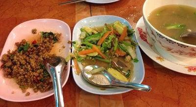 Photo of Breakfast Spot ไผ่ไท Resturant at Thailand