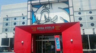 Photo of Arcade セガワールド 枚方 at 須山町83-1, 枚方市 573-1164, Japan