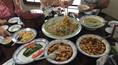 Photo of Chinese Restaurant 宝来軒別館 at 平野町5-23, 長崎市 852-8117, Japan