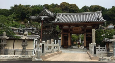 Photo of Temple 美濃国分寺 at 青野町419, 大垣市 503-2227, Japan