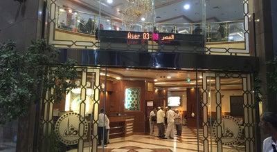 Photo of Hotel Grand Marmara Hotel at Medina, Saudi Arabia