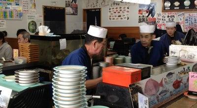 Photo of Sushi Restaurant さん和 回転寿司 at 三崎5-5-15, 三浦市 238-0243, Japan