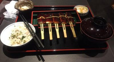Photo of Japanese Restaurant たん繁 at 花田町西宿無番地, 豊橋市 440-0075, Japan