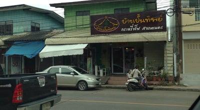 Photo of Dessert Shop บ้านปั้นทิพย์ at Thailand