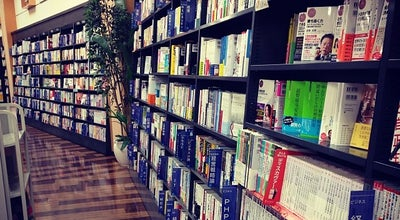 Photo of Bookstore 谷島屋書店 サンストリート浜北店 at 浜北区平口2861, 浜松市 434-0041, Japan