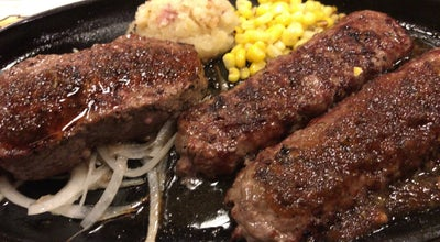 Photo of Steakhouse ブロンコビリー 多治見インター店 at 若松町3-15, 多治見市 507-0053, Japan