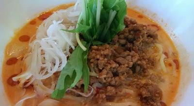 Photo of Ramen / Noodle House らーめん屋Hi-BRi at 新道町2-49-1, 豊川市, Japan