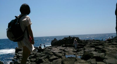 Photo of Beach 大淀・小淀 at 伊東市, Japan