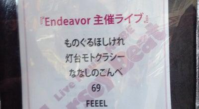 Photo of Rock Club 神戸マージービート at 雲井通2-5-12, 神戸市中央区 651-0096, Japan