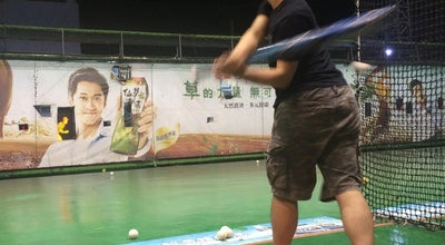 Photo of Baseball Field 大魯閣棒球打擊場 at Taipei 104, Taiwan