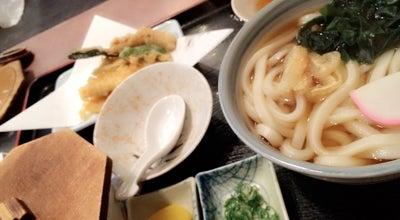 Photo of Ramen / Noodle House 手打うどん末広庵 at 城山町4-36, 碧南市, Japan