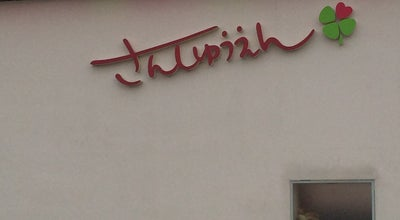 Photo of Dessert Shop さんしゅうえん(SANSYUEN) at 高柳町21-3-1, 福井市, Japan