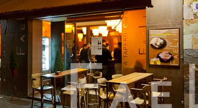 Photo of Diner Tapería Faeli at Zapateros 2, Albacete 02001, Spain