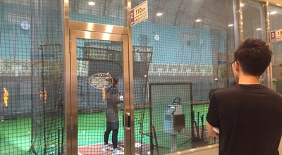 Photo of Baseball Field マスカットホームランドーム at 中庄2261-2, 倉敷市 710-0016, Japan