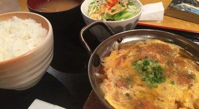 Photo of Diner あいかむ at 左京区一乗寺宮ノ東町51-9, 京都市 606-8116, Japan