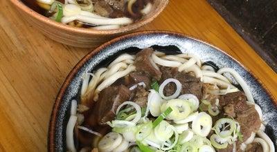 Photo of Food 今浪うどん at 小倉南区北方3-49-29, 北九州市 802-0841, Japan