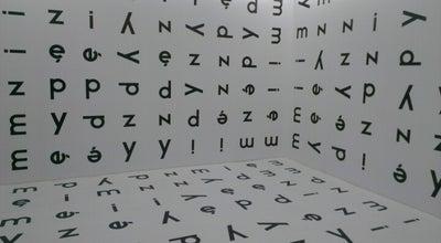 Photo of Art Museum Muzeum Sztuki Współczesnej w Krakowie MOCAK at Lipowa 4, Kraków 30-702, Poland