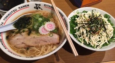 Photo of Ramen / Noodle House らーめん ぶぅ at Japan