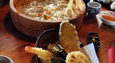 Photo of Food たらいうどん 椛や at 有賀町1021, 水戸市 319-0304, Japan
