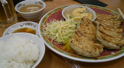 Photo of Chinese Restaurant 餃子の王将 加古川店 at 加古川町溝之口503-2, 加古川市 675-0064, Japan