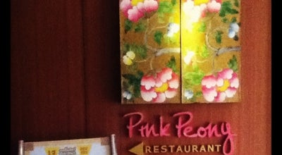 Photo of Breakfast Spot Pink Peony at Bonito Chinos Hotel, Mueang Nakhon Sawan, Thailand