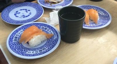 Photo of Sushi Restaurant くら寿司 甲府昭和インター店 at 西条3717, 昭和町 409-3866, Japan
