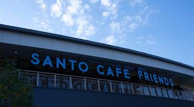 Photo of Cafe サンタカフェ フレンズ at 筒井850番, Masaki, Japan