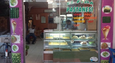 Photo of Dessert Shop ELFİDA PASTANESİ at Urfa Cad. Yeni Mah. İpek Yolu Üzeri Elmas, Turkey