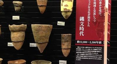 Photo of History Museum 盛岡市遺跡の学び館 at 本宮荒屋13-1, 盛岡市, Japan